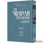 The Mishnah Elucidated, Nashim #2, Nedarim and Nazir