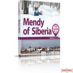Mendy Of Siberia H/C (Young Lamplighters #3)