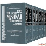 Mishnah Elucidated - Seder Tohoros 7 Vol. Set