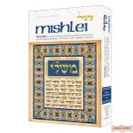 MISHLEI/PROVERBS #2