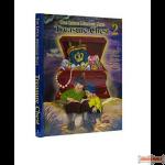 The Little Midrash Says Treasure Chest #2