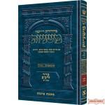 Mishnayos Shekalim, Yoma and Succah Hebrew
