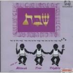 Mitzvah Tree #4 - Shabbos CD