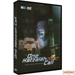 One Hatzolah Call DVD