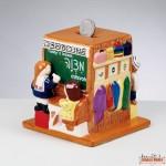 Ceramic Tzedakah Box, Kids in School