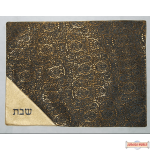 Leather Challah Cover Style PC200-BKGO