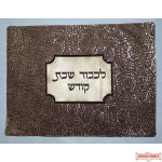 Leather Challah Cover Style PC900BG