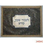 Leather Challah Cover Style PC900BK-GO