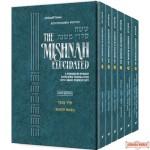 Mishnah Elucidated Moed Personal Size 6 volume Set
