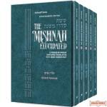 Mishnah Elucidated Nashim Personal Size 5 volume Set