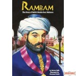 The Rambam - Softcover