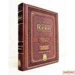 Rambam's 13 Principles of Faith VIII & IX The Slager Edition (Torah)