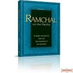 Ramchal on the Parsha - Sefer Shemos