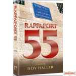 Rappaport 55, A Novel