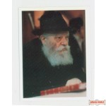 3 Wallet Size Rebbe Pictures ( #1)