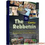 The Rebbetzin - Comics