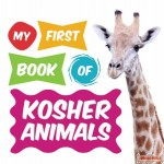 My First Book of Kosher Animals
