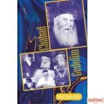 Chabad and Gedolim