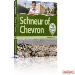 Schneur of Chevron H/C (Young Lamplighters #7)