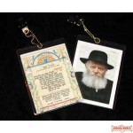 "Shir Hamalos & picture of Rebbe on clip - Large - 3"" X 4"""