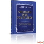 Shemoneh Esrei For Shabbos, The Depth and Beauty of Our Shabbos Tefillos