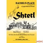 Shtetl DVD  (FOR WOMEN ONLY)
