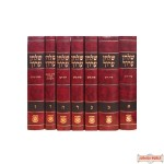 Shulchan Aruch HaRav New Print Lg. שלחן ערוך הרב סט  (heavier set -does not qualify for free shipping)