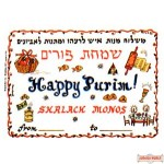 Rectangular Shallach Monos Cards - 7 for
