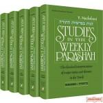 Studies In The Weekly Parashah - 5 Volume Set