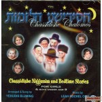 Chassidishe Chalomo's #1 C.D.