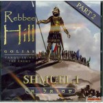 Series on Tanach - Shmuel 1   Part 2   CD