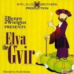 Elya the Gvir - CD