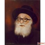 Lev Simcha (Gur)