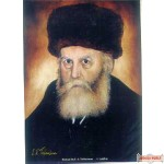 "Picture of drawing of the Friediker Rebbe mounted on wood - 11"" X 14"" - On Wood"