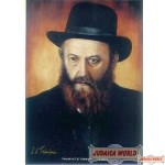 """Picture of drawing of the Rebbe Rashab mounted on wood - 8"""" X 10"""""""