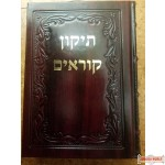 Leather Bound Tikun Korim XL