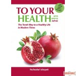 To Your Health, The Torah Way to a Healthy Life in Modern Times