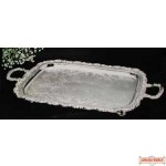 Silver Plated Rectangular Serving Tray (does not qualify for free shipping)