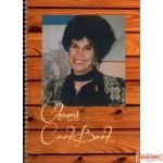Chana's CookBook