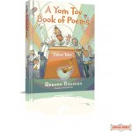 A Yom Tov Book of Poems, tishrei Tales