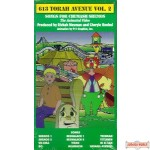 613 Torah Ave. #2 - Songs For Chumash Shemos DVD