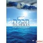 Techeiles, It's Not All Black & White DVD