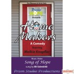 Homemakers DVD