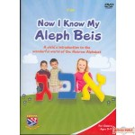 Now I Know My Aleph Beis  DVD