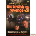 The Jewish Revenge #3 - Mission in Nepal DVD
