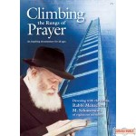 Climbing the Rungs of Prayer - DVD