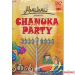 Malkali's #10 - Chanukah Party  DVD