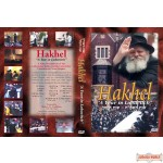 Hakhel - A Year in Lubavitch - 5748 DVD