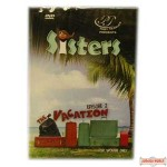 Sisters #2 - The Vacation DVD