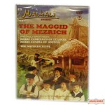 Malkali #12 - The Maggid of Mezritch  DVD